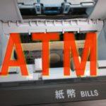 無敵のATM手数料無料の銀行ランキングベスト3☆ママの賢い節約術