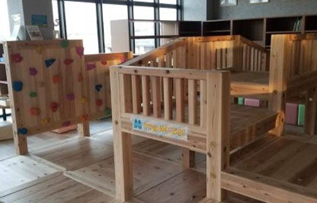 【えきまちテラス長浜】子供とおでかけ☆ 無料の遊び場・駐車場は?