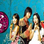 【宮~Love in Palace ディレクターズカット】動画を無料視聴☆dailymotionやpandora・YouTubeで視聴は?