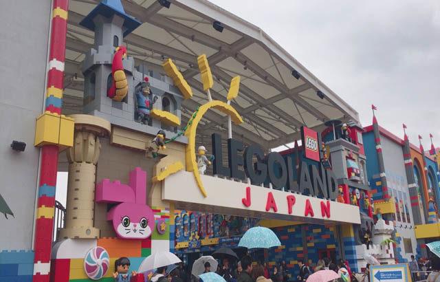 レゴランド名古屋へは『金城埠頭駐車場』が便利。授乳室情報も