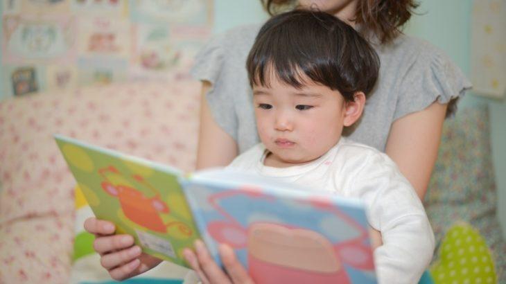 絵本アプリで子供と楽しく読み聞かせ♪おすすめランキングベスト10