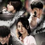 韓国ドラマ【TWO WEEKS】動画を無料視聴☆dailymotionやpandora・YouTubeで視聴は?