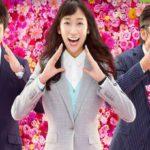 【花咲舞が黙ってない (2015)】動画を無料視聴☆dailymotionやpandora・YouTubeで視聴は?