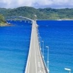 夏より人が少ない冬の角島大橋も子連れ旅行にグッド☆電車では?