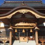 【白蛇神社】錦帯橋からも近い岩国の見逃せない名物金運スポット!