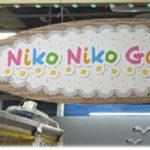 【広島ニコニコガーデン可部】室内遊び場☆低価格で雨の日でも快適!